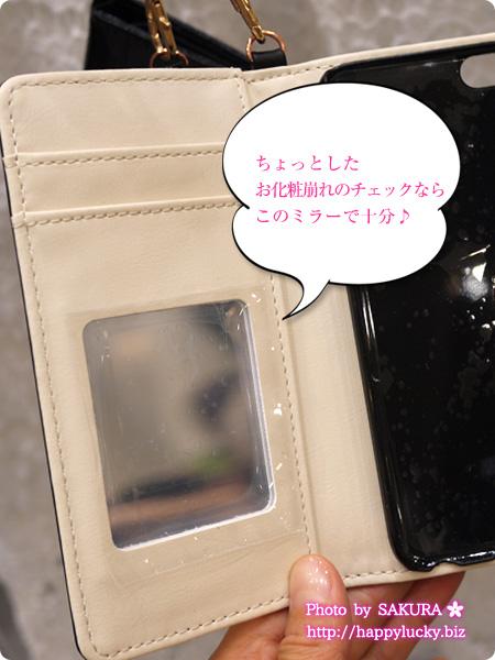 fifth(フィフス)【2015S/S】バイカラーiPhone6ケース ちょっとしたメイク直しのミラーならこれで十分!