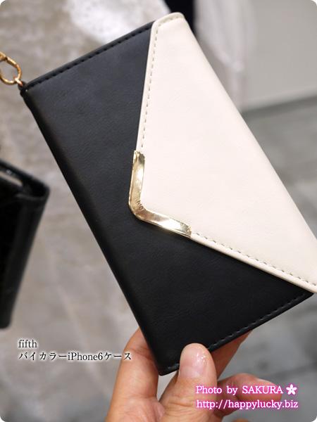 fifth(フィフス)【2015S/S】バイカラーiPhone6ケース 封筒モチーフデザイン
