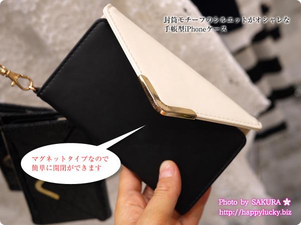 fifth(フィフス)【2015S/S】バイカラーiPhone6ケース マグネットタイプ