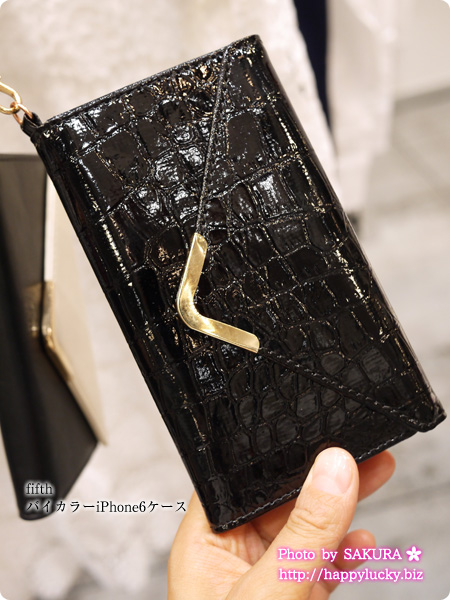 fifth(フィフス)【2015S/S】型押しiPhone6ケース