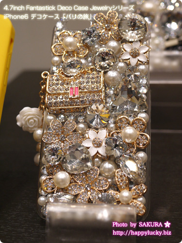 iPhone6 iPhone6 Plus iPhone5/5s対応デコケース Fantastick Deco Case Jewelryシリーズ「パリの旅」みんデパ