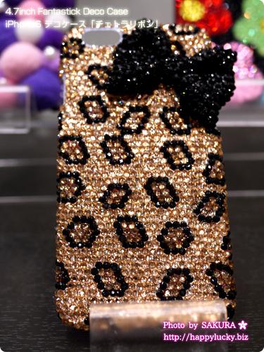 iPhone6 iPhone6 Plus iPhone5/5s対応デコケース  Fantastick Deco Case「チェトラリボン」