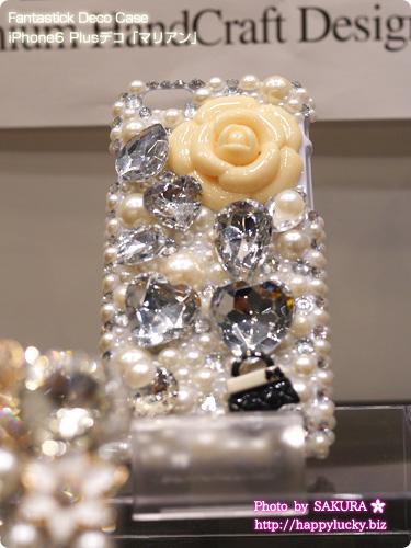 iPhone6 iPhone6 Plus iPhone5/5s対応デコケース Fantastick Deco Case「マリアン」