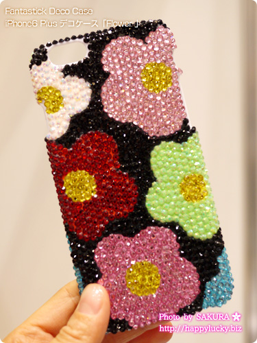 iPhone6 iPhone6 Plus iPhone5/5s対応デコケース Fantastick Deco Case「Flower」