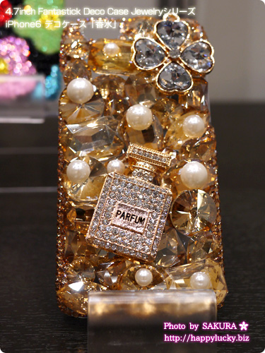 iPhone6 iPhone6 Plus iPhone5/5s対応デコケース  Fantastick Deco Case Jewelryシリーズ「香水」みんデパ