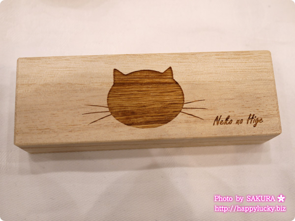 猫のひげケース (猫用 マルチケース メモリアルケース) ノーマル