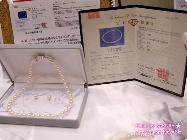 花珠真珠パールネックレス2点セット7-7.5mmイヤリングorピアス付 全体[御徒町の真珠卸屋さん聖和堂]