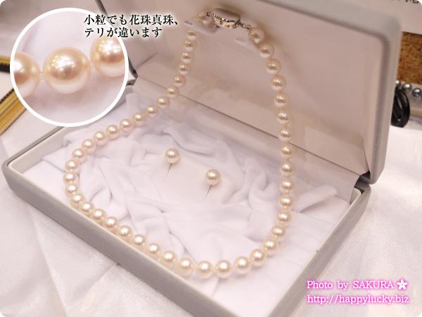 花珠真珠パールネックレス2点セットアップ[御徒町の真珠卸屋さん聖和堂]