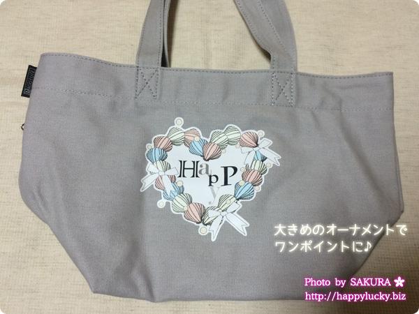 【ROOTOTEルートート】オリジナルトートバッグ デリ カスタム HAPPY