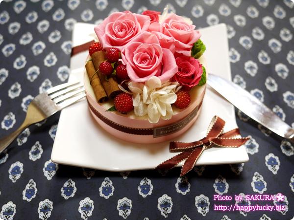 日比谷花壇 プリザーブド&アーティフィシャルアレンジメント「フラワーケーキフランボワーズ」 誕生日ケーキのかわりに。