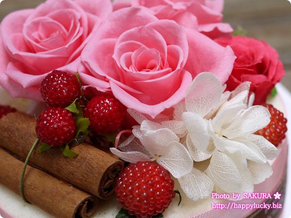 プリザーブド&アーティフィシャルアレンジメント「フラワーケーキフランボワーズ」お花アップ