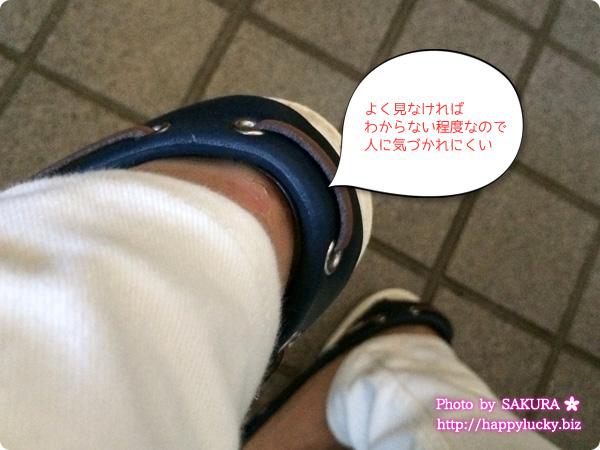 kakato_kutuzure06