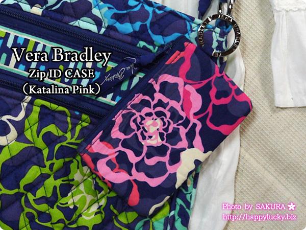 Vera Bradley ヴェラブラッドリー Zip ID Case ジップIDケース(Katalina Pink)