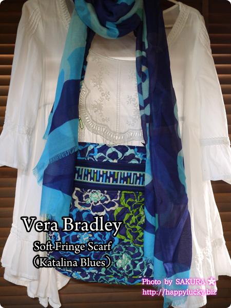 Vera Bradley ヴェラブラッドリー Soft Fringe Scarf ソフト・フリンジ・スカーフ(Katalina Blues)と Triple Zip Hipster トリプル・ジップ・ヒップスター   (Katalina Blues)の平置きコーデ
