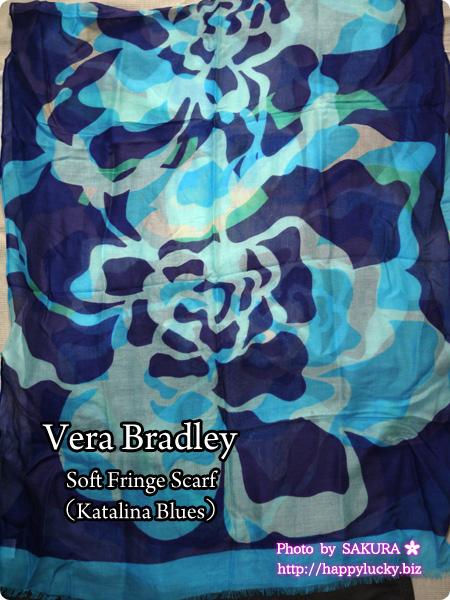 Vera Bradley ヴェラブラッドリー Soft Fringe Scarf ソフト・フリンジ・スカーフ(Katalina Blues)柄アップ