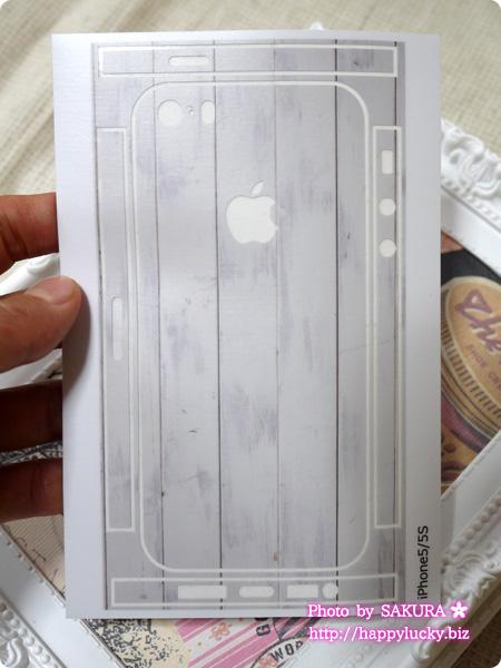 ウォールステッカー.com スキンシール館 【スキンシール】iPhone 5s 白い木板風 スキンシール実物