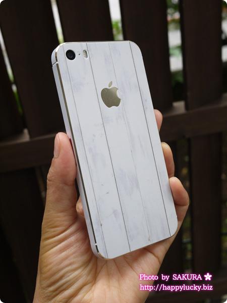 ウォールステッカー.com スキンシール館 スキンシールをiPhone5Sに貼ってみた