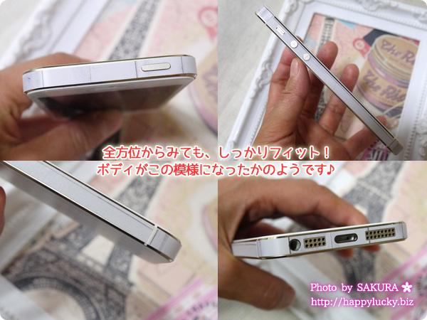 ウォールステッカー.com スキンシール館 スキンシールをiPhone5Sに貼ってみた 各アップ