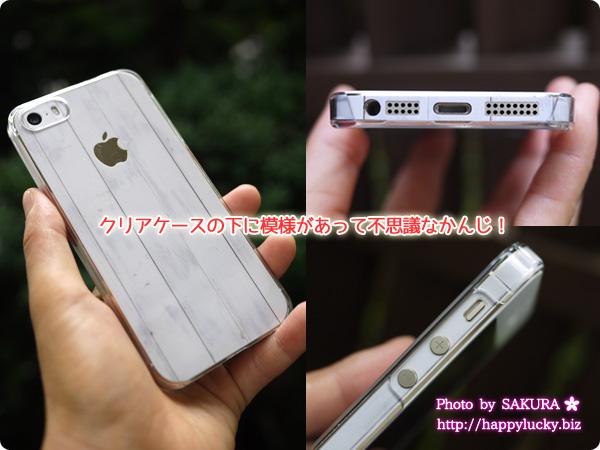 ウォールステッカー.com スキンシール館 スキンシールをiPhone5Sに貼ってみた+クリアケース 各アップ