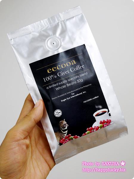 エクーア シベットコーヒー(コピルアク) パッケージ