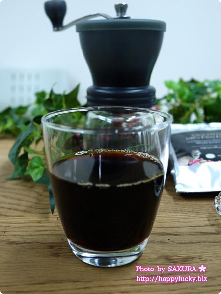 エクーア シベットコーヒー(コピルアク) 珈琲を淹れてみた