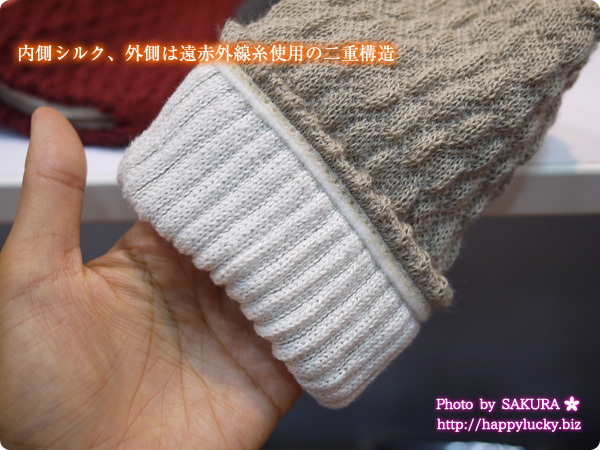 温むすび 健康足首ウォーマー 内側シルク、外側遠赤外線綿糸使用の二重構造