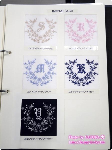 LAND'S END(ランズエンド) 刺繍モチーフ アンティーク・イニシャル