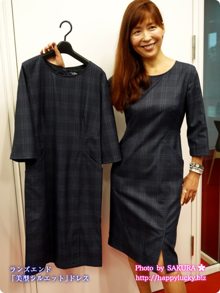 LAND'S END ランズエンド レディス・美型シルエット・スムーズストレッチ・ドレス 着てみて良さがわかるワンピ―ス