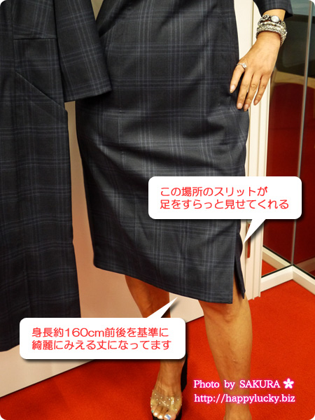 LAND'S END ランズエンド レディス・美型シルエット・スムーズストレッチ・ドレス 足が綺麗にみえる長さとスリット