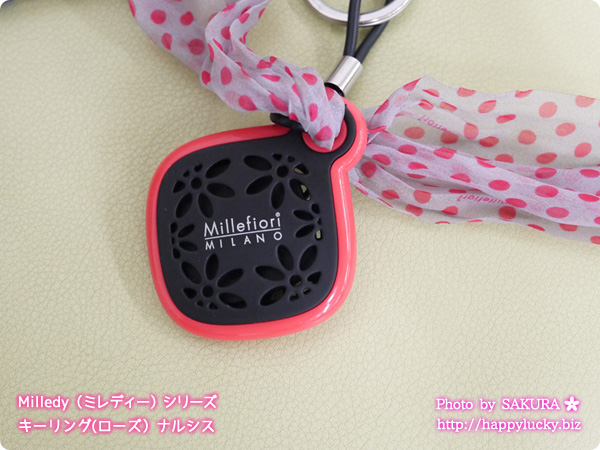 Millefiori(ミッレフィオーリ) Milledy(ミレディー)シリーズ  キーリング(ローズ)ナルシス 全体