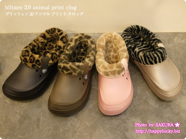 crocs クロックス blitzen 2.0 animal print clog ブリッツェン 2.0 アニマル プリント クロッグ 全色