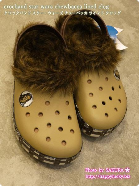 crocs クロックス crocband star wars chewbacca lined clog クロックバンド スター・ウォーズ チューバッカ ラインド クロッグ