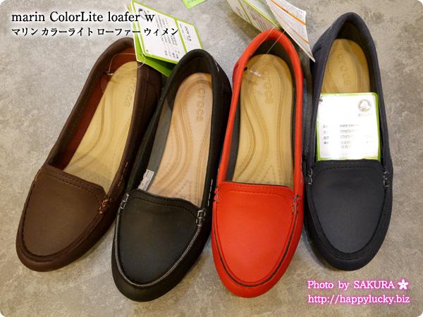crocs クロックス marin ColorLite loafer w マリン カラーライト ローファー ウィメン 全4カラー