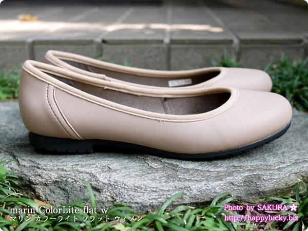 crocs クロックス marin ColorLite flat w(マリン カラーライト フラット ウィメン) サイド ローヒールなぺちゃんこ靴