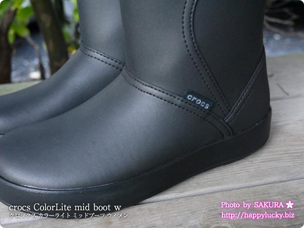 crocs ColorLite mid boot w クロックス カラーライト ミッドブーツ ウィメン  ロゴはさりげなく