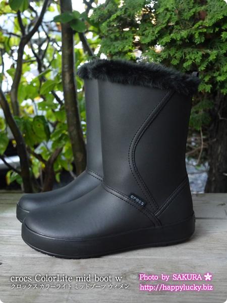 crocs ColorLite mid boot w クロックス カラーライト ミッドブーツ ウィメン  サイド(横)