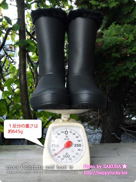 crocs ColorLite mid boot w クロックス カラーライト ミッドブーツ ウィメン 一足分の重さは約645gと軽い
