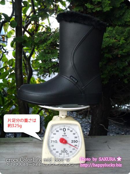 crocs ColorLite mid boot w クロックス カラーライト ミッドブーツ ウィメン 片足分の重さは約325gと軽量