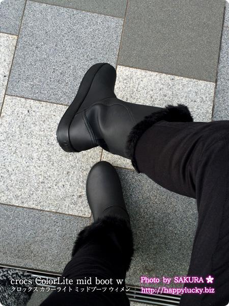 crocs ColorLite mid boot w クロックス カラーライト ミッドブーツ ウィメン  着画ユニクロ&しまむらコーデ その4