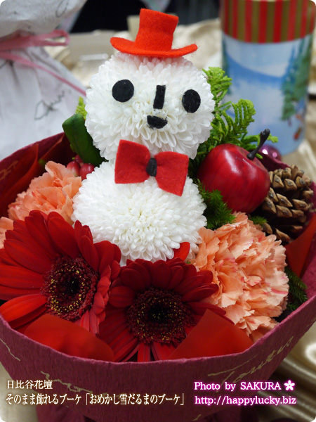 そのまま飾れるブーケ「おめかし雪だるまのブーケ」 雪だるまアップ