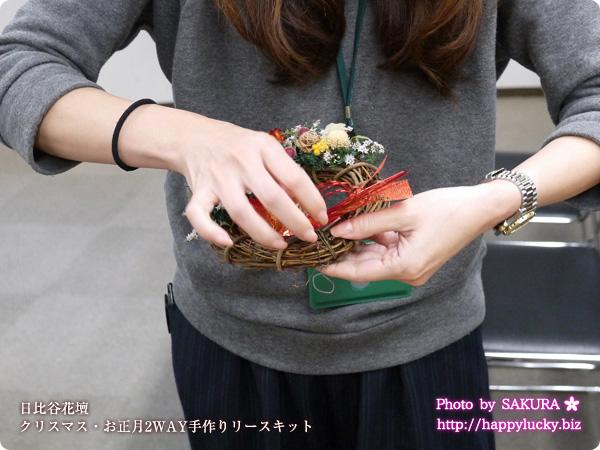 日比谷花壇 クリスマス・お正月2WAY手作りリースキット 実際に作っている様子