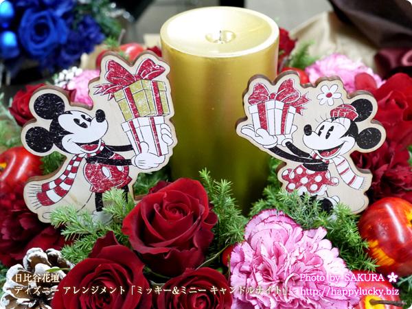 日比谷花壇2015 ディズニー アレンジメント「ミッキー&ミニー キャンドルナイト」 ウッドピックとロウソクをアップ