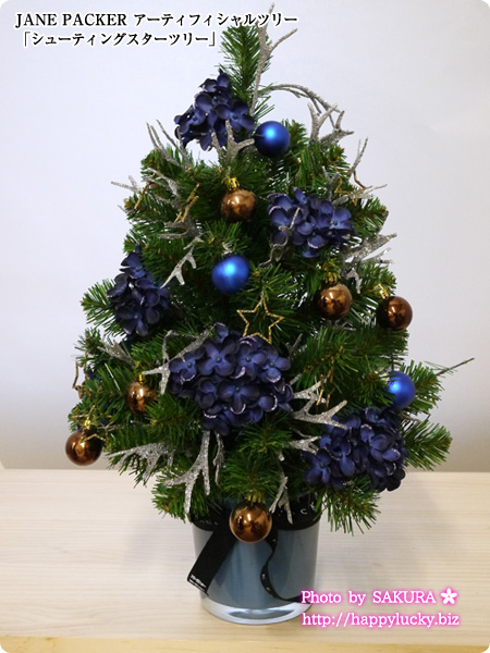 日比谷花壇 JANE PACKER クリスマスアレンジメント アーティフィシャルツリー「シューティングスターツリー」 全体