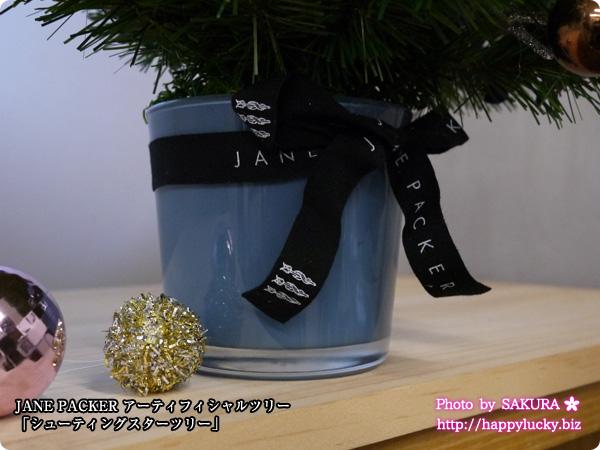 日比谷花壇 JANE PACKER クリスマスアレンジメント アーティフィシャルツリー「シューティングスターツリー」 鉢のリボンアップ