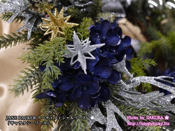 日比谷花壇 JANE PACKER クリスマスアレンジメント アーティフィシャルリース「ギャラクシーリース」 リース飾りアップ その1