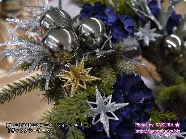 日比谷花壇 JANE PACKER クリスマスアレンジメント アーティフィシャルリース「ギャラクシーリース」 リース飾りアップ その2