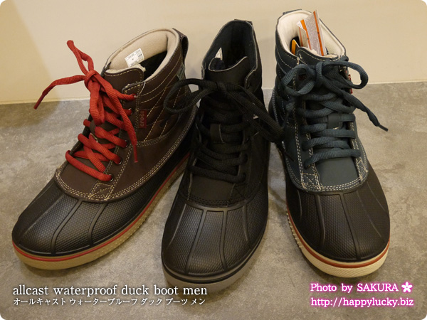crocs クロックス allcast waterproof duck boot men オールキャスト ウォータープルーフ ダック ブーツ メン 3色カラー展開
