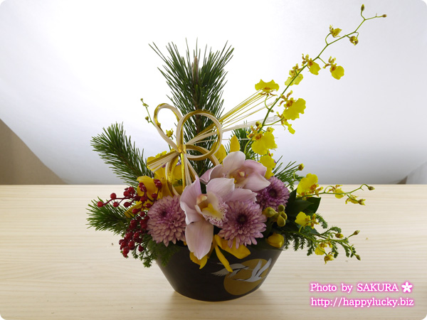 日比谷花壇  アレンジメント「招福鶴」 全体