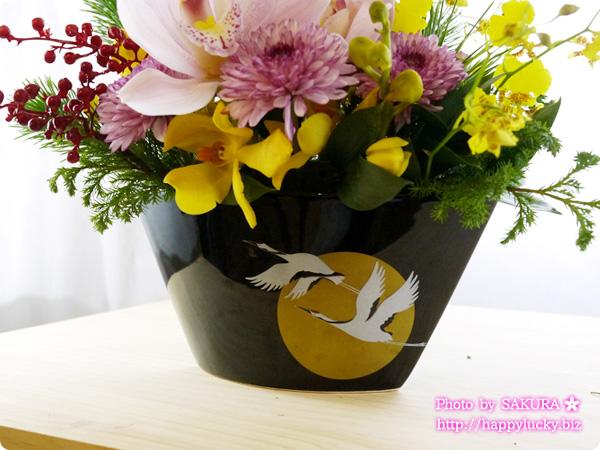 日比谷花壇 アレンジメント「招福鶴」  縁起物の鶴の花器