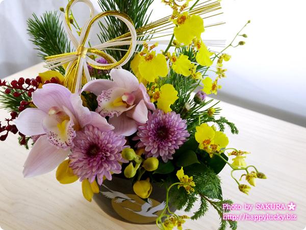 日比谷花壇  アレンジメント「招福鶴」 お花アップ
